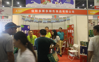 信阳多栗多绿色食品有限公司2017郑州糖酒会吸睛
