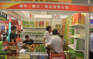 椰风(烟台)食品有限公司郑州糖酒会展位