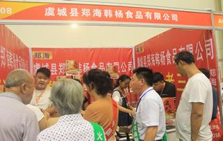 虞城县郑海韩杨食品有限公司引起全国经销商的关注