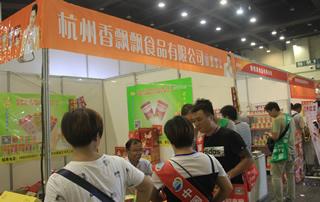 杭州香飘飘食品有限公司亮相郑州秋季糖酒会