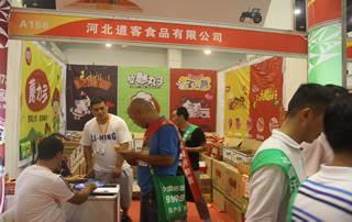 河北道客食品有限公司引起全国经销商的关注