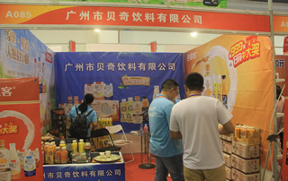广州市贝奇饮料有限公司郑州糖酒会展位