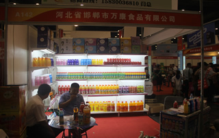 河北省邯郸市万康食品有限公司郑州糖酒会展位