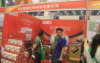 河南安满生物科技有限公司引起全国经销商的关注