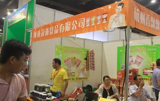 河南冠通食品有限公司亮相郑州秋季糖酒会