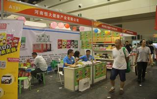 河南恒大健康产业有限公司引起全国经销商的关注
