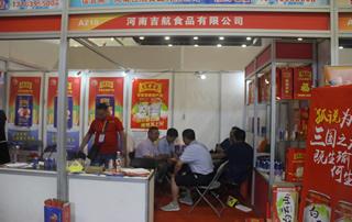 河南吉航食品有限公司郑州糖酒会展位