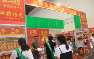 河南吉晟泰食品有限公司2017郑州糖酒会吸睛