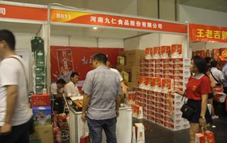 河南九仁食品有限公司引起全国经销商的关注
