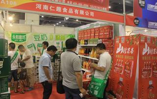 河南仁趣食品有限公司引起全国经销商的关注