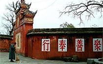 2018成都全国糖酒会游玩景点推荐:金堂云顶石城