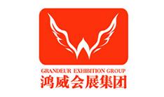 2018首届普洱国际精品咖啡博览会