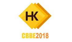 2018第十五届中国国际烘焙展览会