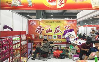 山东香山食品有限公司在2018第80届山东省糖酒商品交易会展位上一鸣惊人