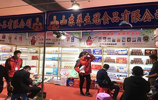 山东养生冠食品有限公司在第80届山东省糖酒商品交易会上展位掠影
