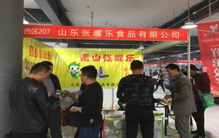 山东张嘴乐食品有限公司在山东省糖酒商品交易会大受欢迎!