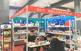 福建达利园乳业有限公司在山东省糖酒商品交易会展位上一鸣惊人