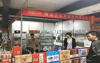 青岛贝乐多食品有限公司惊艳2018秋季第80届山东省糖酒商品交易会