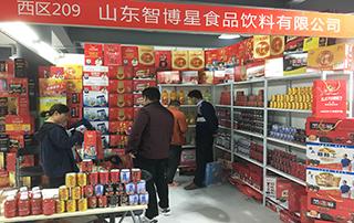 山东智博星食品饮料有限公司在2018第80届山东省糖酒商品交易会展位上一鸣惊人