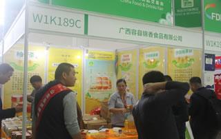 广西容县锦香食品有限公司出彩2018第99届长沙糖酒商品交易会!