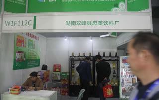 湖南双峰县忠美饮料厂亮相2018秋季第99届长沙糖酒商品交易会!