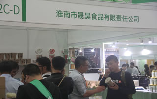 淮南市晟昊食品有限责任公司在第99届长沙糖酒商品交易会上展位掠影!