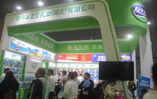 蒙牛友芝友乳业(湖北)有限公司亮相第99届长沙糖酒商品交易会!