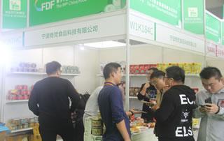 宁波奇梵食品科技有限公司在第99届长沙糖酒商品交易会上展位掠影!