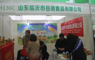 山东临沂市岳明食品有限公司在第99届长沙糖酒商品交易会上展位掠影!