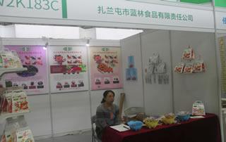 扎兰屯蓝林食品有限责任公司亮相第99届长沙糖酒商品交易会!