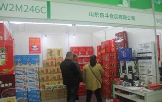 山东奋斗食品有限公司在2018长沙糖酒商品交易会格外吸睛!