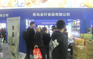 青岛金叶食品有限公司在2018第99届长沙糖酒商品交易会展位上!