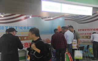 美之源(深圳)生态食品有限公司在长沙糖酒商品交易会展位上一展风采!