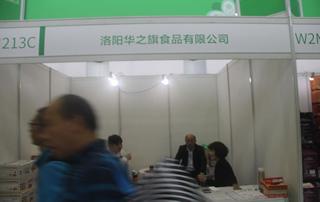 洛阳华之旗食品有限公司亮相第99届长沙糖酒商品交易会!