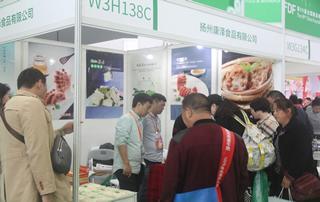 扬州康泽食品有限公司亮相第99届长沙糖酒商品交易会!