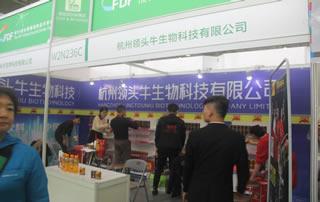 杭州�I�^牛生物科技有限公司在2018第99�瞄L沙全��糖酒��上�涫懿�目!