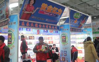 山东养生冠食品有限公司在山东济南秋季糖酒会展位上一展风采