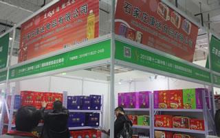 石家庄康达食品有限公司在2018第12届山东济南秋季糖酒会展位上!