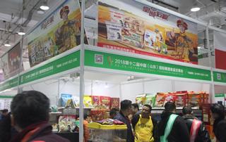 山东皇世食品有限公司在2018第12届山东济南秋季糖酒会展位上