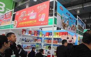 山东航冠食品有限公司在第12届山东济南秋季糖酒会上展位掠影!