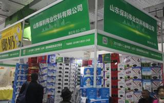 山东保利伟业饮料有限公司亮相第12届山东济南秋季糖酒会