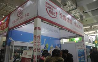 香港品牌 维记牛奶出彩2018第12届山东济南秋季糖酒会!