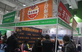 柒点食客在山东济南秋季糖酒会大受欢迎!