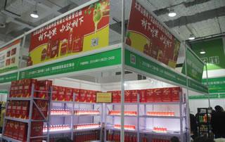 天津山楂树下饮品科技有限公司在2018第12届山东济南秋季糖酒会大放异彩!