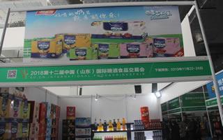 柯菲雪在山东济南秋季糖酒会大受欢迎!