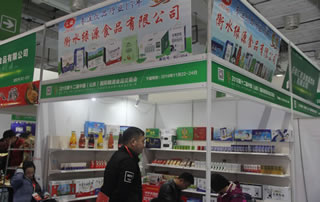 衡水绿源食品有限公司亮相第12届山东济南秋季糖酒会