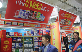 石家庄百事利饮品有限公司在山东济南秋季糖酒会展位上一展风采!