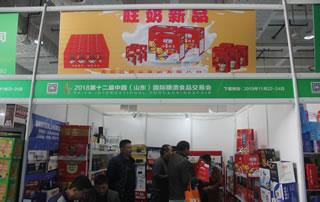 福建达利园乳业有限公司亮相2018第12届山东济南秋季糖酒会!