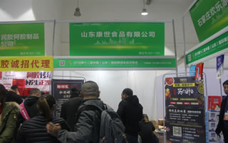 山东康世食品有限公司出彩2018第12届山东济南秋季糖酒会!
