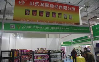 山东润露食品有限公司亮相第12届山东济南秋季糖酒会!